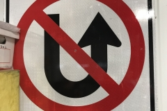 S-155 - No U Turn Street Sign
